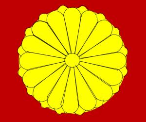 尊皇攘夷を標榜し親幕的な航海遠略策を退ける