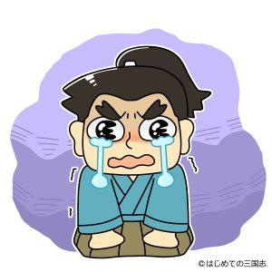 泣く西郷隆盛