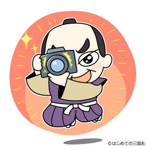 幕末_カメラを撮影するのが好きな島津斉彬