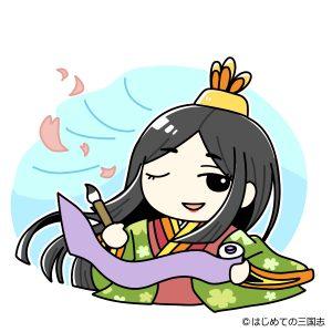 和歌を楽しむ小野小町