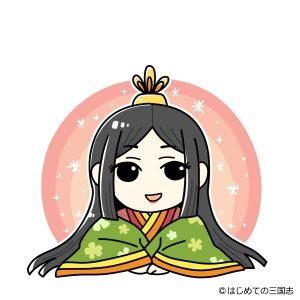 濃姫(帰蝶)
