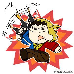ピストルを乱射する坂本龍馬
