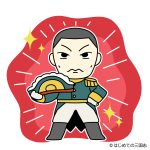 皇帝になった徳川慶喜