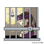 牢獄に入れられる賈逵(かき)