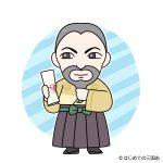 幕末75-10_佐久間象山