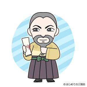 佐久間象山