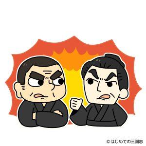桂小五郎&西郷隆盛