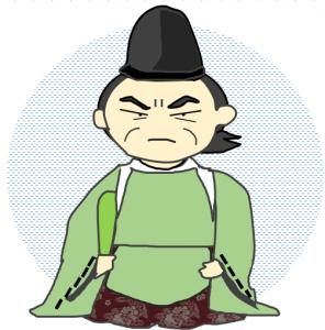 岩吉と呼ばれた岩倉具視