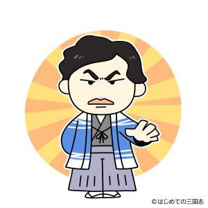 江藤新平 幕末