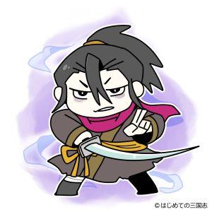 岡田以蔵(人斬り以蔵)