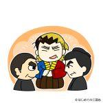 薩長同盟が結ばれるシーン 坂本龍馬と西郷隆盛と桂小五郎