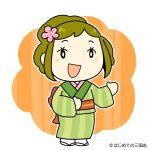 幕末76-10_大久保満寿子(女性)