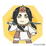オオクニヌシ(日本神話)