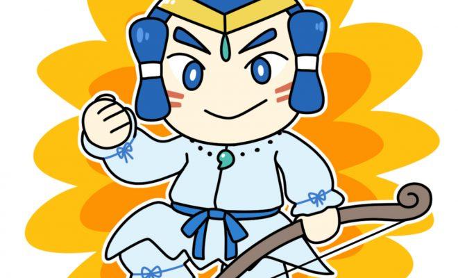 カムヤマト(日本神話)