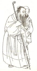 王仁Wikipedia