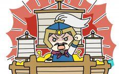 大船団を率いて呉を攻める王濬(おうしゅん)