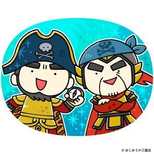 海賊時代の孫堅と孫策
