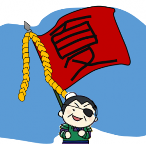 劉備の策略に引っかかる夏侯惇