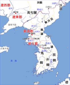 朝鮮半島と帯方郡