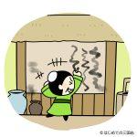 孔明の留守宅の壁に長々と漢詩を書いて汚す劉備