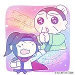 お互いに歌を交わす趙雲と劉備