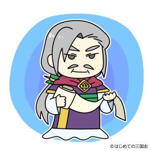 王烈(おうれつ)
