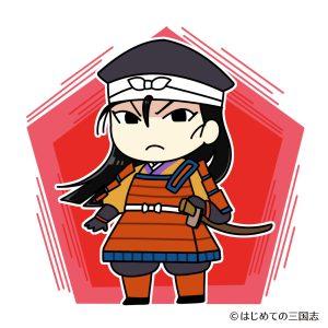 源義経 鎌倉時代