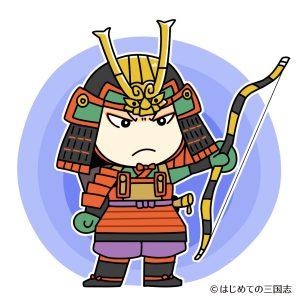鎌倉時代の侍