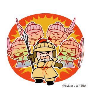 攻め寄せる蒙古兵(モンゴル)