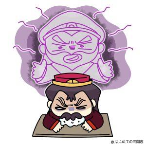 関羽の呪いでなくなる孫皎(そんこう)
