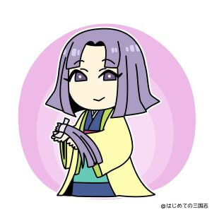 煕子(明智光秀の妻)