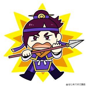 李通(りつう)(兵士)
