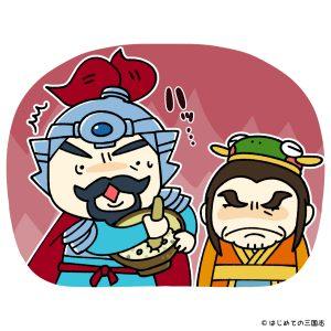 劉虞との対立した公孫瓚