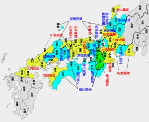 応仁元年(1467年)の勢力図 水色東軍