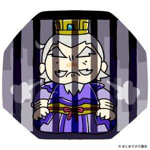 牢獄された盧植