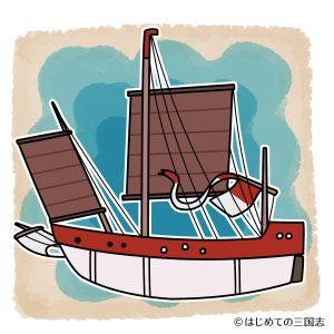 遣唐船(奈良時代)