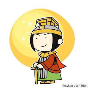 文帝(前漢)