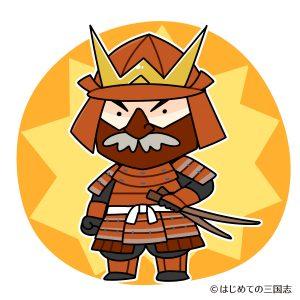 日本戦国時代の鎧(武士)