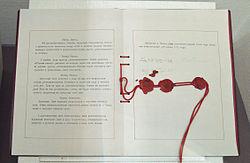 日ソ中立条約の調印書 wikipedia