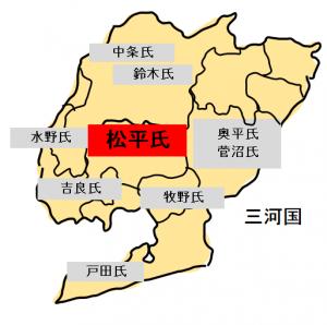 三河国勢力図