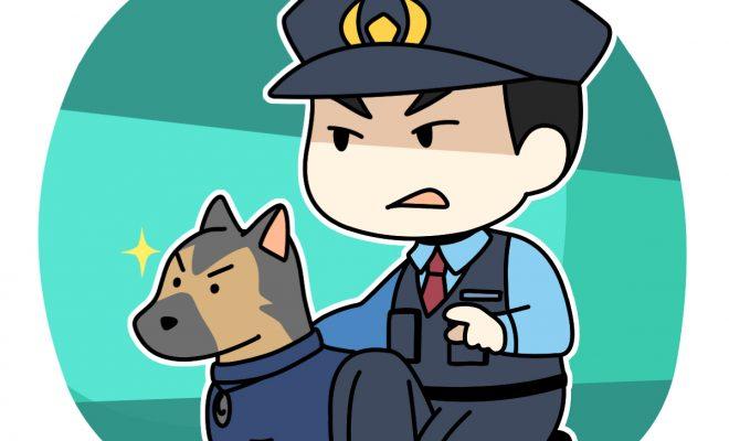 東京五輪でテロ対策をしている警察や警察犬 いだてん