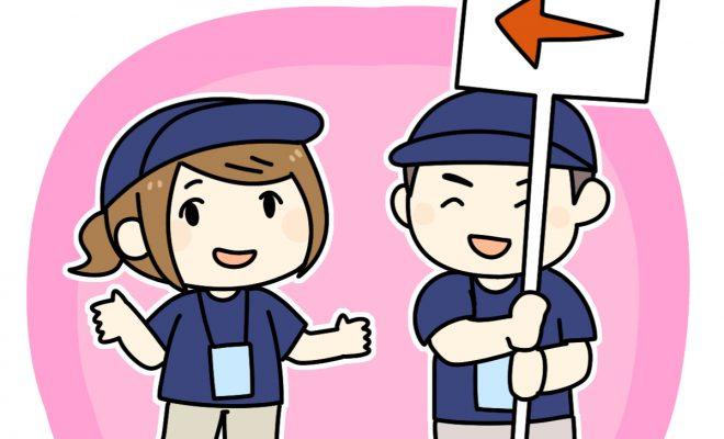 東京五輪のボランティア いだてん