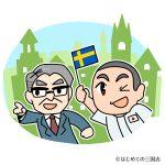 スウェーデンで海外ロケの撮影をしている田畑政治と金栗四三 いだてん