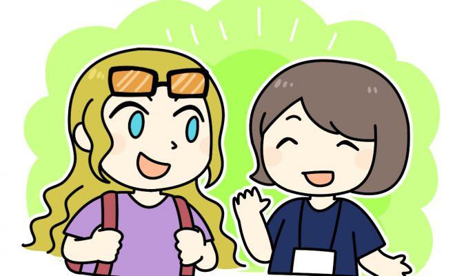 大学と東京五輪の連携学生の通訳ボランティア いだてん