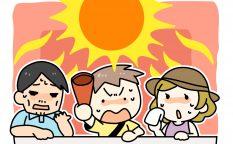猛暑に苦戦している観客達 いだてん