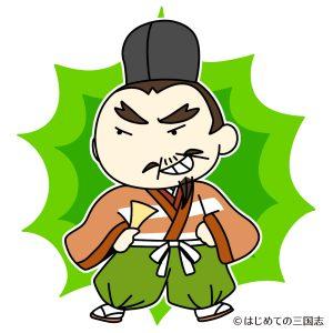 織田信秀(おだのぶひで)は信長のお父さん