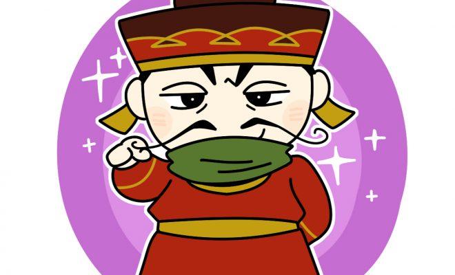 徽宗は北宋の第8代皇帝