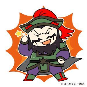 華雄(かゆう)