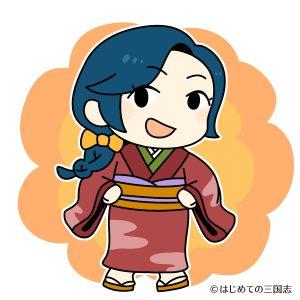 木戸松子(女性)