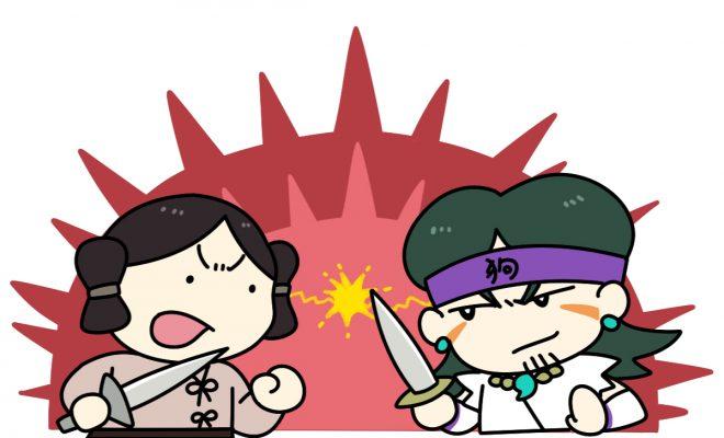 邪馬台国VS狗奴国
